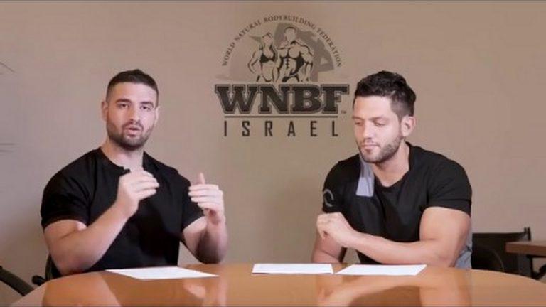 WNBF: על תחרות מפתחי הגוף הטבעיים הראשונה בישראל (חלק 1)