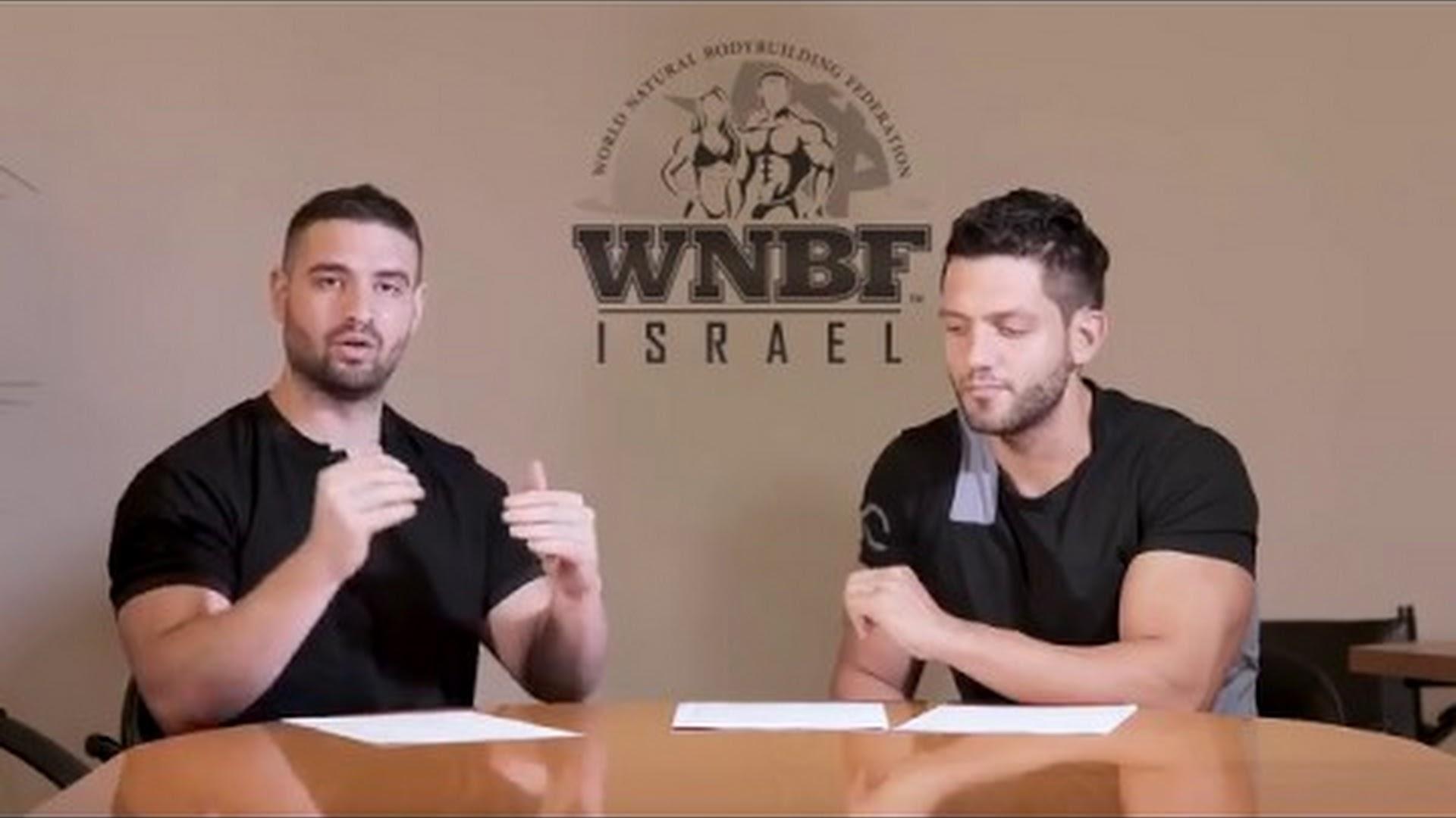 WNBF  על תחרות מפתחי הגוף הראשונה בישראל חלק 2